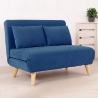 Кресло-кровать ЭЛЛИ синий